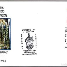 Sellos: MATASELLOS 500 AÑOS MONASTERIO MONJAS CLARISAS - CAMINO DE SANTIAGO. TUY, GALICIA, 2009. Lote 58344007