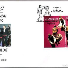 Sellos: MATASELLOS PRIMER DIA - BAILES Y DANZAS POPULARES - LAS SEGUIDILLAS. MADRID 2009. Lote 58344335