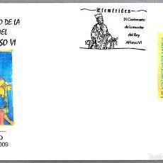 Sellos: MATASELLOS PRIMER DIA - 900 AÑOS MUERTE DEL REY ALFONSO VI. MADRID 2009. Lote 58344376