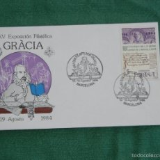Sellos: E84M198 LITERATURA CERVANTES XXXV EXPOSICION FILATELICA DE GRACIA. Lote 157770440