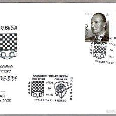 Briefmarken - Matasellos SOCIEDAD AJEDRECISTA ZUBI ONDO - SDAD CICLISTA GURE-BIDE. Elgoibar, Guipuzcoa, 2009 - 58409113