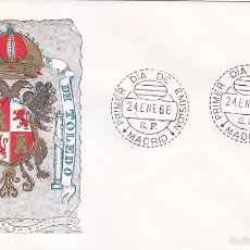 Timbres: RARA VARIEDAD ESCUDO DE TOLEDO 1966 MATASELLOS MADRID (EDIFIL 1696 ITA) EN SPD SERVICIO FILATELICO.. Lote 58606528