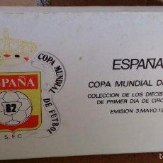 Sellos: COLECCIÓN 17 SOBRES DE PRIMER DÍA DE CIRCULACIÓN ESPAÑA 82 MUNDIAL FÚTBOL . Lote 58636458