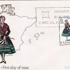 Selos: TRAJES TIPICOS ESPAÑOLES 1967 TRAJE DE ALBACETE (EDIFIL 1768) EN SOBRE PRIMER DIA DE ALFIL.. Lote 58666231