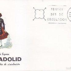 Sellos: TRAJES TIPICOS ESPAÑOLES 1971 TRAJE DE VALLADOLID (EDIFIL 2015) EN SPD DE MF MATASELLOS BARCELONA.. Lote 18900068