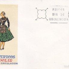 Sellos: TRAJES TIPICOS ESPAÑOLES 1971 TRAJE DE VALLADOLID (EDIFIL 2015) EN SPD DEL SFC MATASELLOS BARCELONA.. Lote 6408363