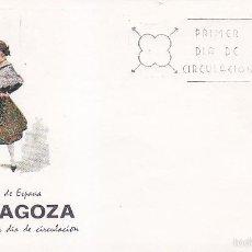 Sellos: TRAJES TIPICOS ESPAÑOLES 1971 TRAJE DE ZARAGOZA (EDIFIL 2018) EN SPD DE MF MATASELLOS BARCELONA.. Lote 18899610