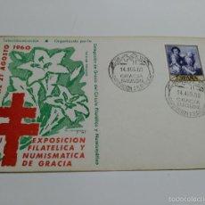 Sellos: SOBRE PRIMER DIA. XI EXPOSICION FILATELICA DE GRACIA, BARCELONA. DEL 14-21 AGOSTO 1960. SELLO MATASE. Lote 59945935
