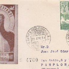 Sellos: SAHARA ISABEL LA CATOLICA V CENTENARIO 1951 (EDIFIL 87) EN SPD CIRCULADO DEL SERVICIO FILATELICO. . Lote 60047511