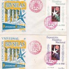Sellos: HOJITAS BRUSELAS EXPOSICION FILATELICA 1958 (EDIFIL 1222/23) EN DOS SPD DE DIFUSIONES PANFILATELICAS. Lote 35361218