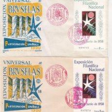 Sellos: HOJITAS BRUSELAS EXPOSICION FILATELICA 1958 (EDIFIL 1222/23) EN DOS SPD DE DIFUSIONES PANFILATELICAS. Lote 60806227