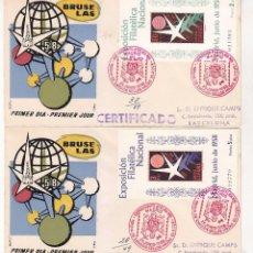Sellos: HOJITAS BRUSELAS EXPOSICION 1958 (EDIFIL 1222/23) EN DOS SPD CIRCULADOS ALFIL. LLEGADA MUY RAROS ASI. Lote 60806355