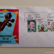 Sellos: SOBRE CON MATASELLOS DE MADRID. 1983. PRIMER DIA DE CIRCULACION. MAESTROS DE LA ZARZUELA.. Lote 61170427