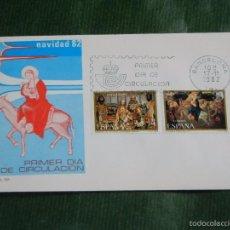 Sellos: ESPAÑA - NAVIDAD 1982 EDIFIL 2681/2682 PRIMER DIA BARCELONA SFC. Lote 61203011