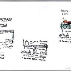 Francobolli: MATASELLOS 100 AÑOS PESCASTE DE HERMIGUA. LA GOMERA, CANARIAS, 2008. Lote 61280727