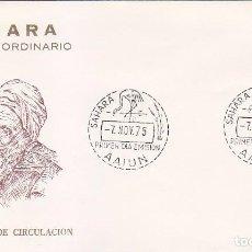 Sellos: SAHARA CORREO ORDINARIO 1975 (EDIFIL 322) EN SOBRE PRIMER DIA DEL SERVICIO FILATELICO. MPM.. Lote 61428459