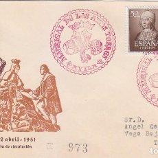 Sellos: ISABEL LA CATOLICA V CENTENARIO, MADRIGAL (AVILA) 1951. MATASELLOS SOBRE CIRCULADO RARA ILUSTRACION. Lote 62060104