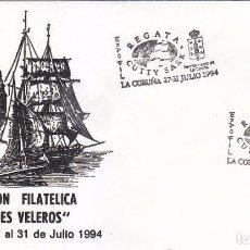 BARCOS REGATA CUTTY SARK GRANDES VELEROS EXPOFIL, LA CORUÑA 1994. RARO MATASELLOS EN SOBRE ILUSTRADO