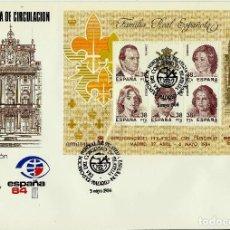 Sellos: ESPAÑA 1984- EDI 2754 (HB) (MATASELLOS ESPECIAL-ESPAÑA'84)[DIA DEL CONGRESO DE FILATELIA](3-MAY). Lote 62384252