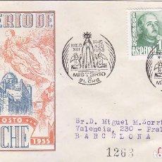 Sellos: RELIGION MISTERIO DE ELCHE (ALICANTE) 1955. RARO MATASELLOS EN SOBRE CIRCULADO DE DP. LLEGADA.. Lote 62516316
