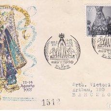 Sellos: RELIGION MISTERIO DE ELCHE (ALICANTE) 1955. RARO MATASELLOS EN SOBRE CIRCULADO DE ALFIL. LLEGADA.. Lote 62516408