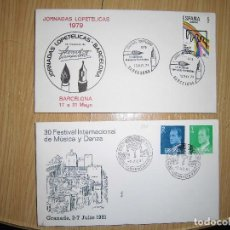 Sellos - dos sobres con matasellos y sellos 1979, 1981 - 62904460