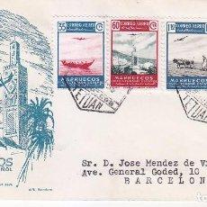 Sellos: MARRUECOS PAISAJES Y AVION EN VUELO 1953 (EDIFIL 369/72) EN SOBRE PRIMER DIA CIRCULADO DE ALFIL.. Lote 62967552