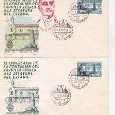 Sellos: VARIEDAD GENERAL FRANCO XX ANIVERSARIO EXALTACION A JEFATURA ESTADO 1956 (EDIFIL 1199) SPD ALFIL MPM. Lote 31558367
