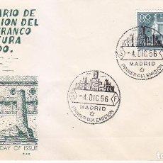 Sellos: GENERAL FRANCO XX ANIVERSARIO EXALTACION A JEFATURA ESTADO 1956 (EDIFIL 1199) SOBRE PRIMER DIA ALFIL. Lote 50326669