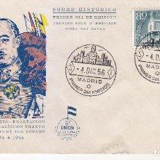 Sellos: GENERAL FRANCO XX ANIVERSARIO EXALTACION A JEFATURA ESTADO 1956 (EDIFIL 1199) SPD RARA ILUSTRACION.. Lote 50326716