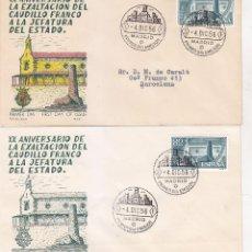 Sellos: VARIEDAD GENERAL FRANCO XX ANIVERSARIO EXALTACION A JEFATURA ESTADO 1956 (EDIFIL 1199) SPD ALFIL MPM. Lote 64313603