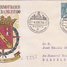 Sellos: GENERAL FRANCO XX ANIVERSARIO EXALTACION A JEFATURA ESTADO 1956 (EDIFIL 1199) EN SPD CIRCULADO SFC. . Lote 64313963