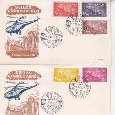 Sellos: AVION SUPER CONSTELLATION Y NAO SANTA MARIA 1955-1956 (EDIFIL 1169/79) EN CUATRO SPD SFC MUY RAROS.. Lote 64360623