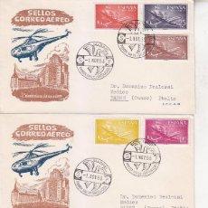 Sellos: AVION SUPER CONSTELLATION Y NAO SANTA MARIA 1955-1956 (EDIFIL 1169/79) EN CUATRO SPD CIRCULADOS SFC.. Lote 64361815