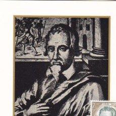 Sellos: MEDICINA MIGUEL SERVET EXPOSICION COLECCIONISTAS, ZARAGOZA 1977. MATASELLOS EN TARJETA ILUSTRADA.. Lote 65449942