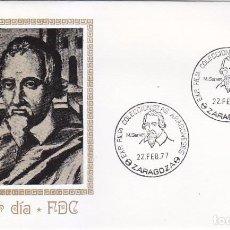 Sellos: MEDICINA MIGUEL SERVET EXPOSICION COLECCIONISTAS, ZARAGOZA 1977. MATASELLOS EN SOBRE DE MF.. Lote 65450142