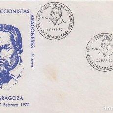 Sellos: MEDICINA MIGUEL SERVET EXPOSICION COLECCIONISTAS, ZARAGOZA 1977. MATASELLOS EN SOBRE ILUSTRADO.. Lote 65450414