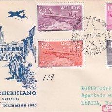 Sellos: MARRUECOS ZONA NORTE CUATRIMOTOR CONSTELLATION 1956 (EDIFIL 9/12) EN SOBRE PRIMER DIA CIRCULADO DP. . Lote 66161094
