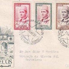 Sellos: MARRUECOS ZONA NORTE MOHAMED V 1957 (EDIFIL 13/14-16/18) EN SOBRE PRIMER DIA CIRCULADO DP. RARO ASI.. Lote 66265838