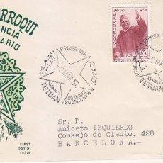 Sellos: MARRUECOS ZONA NORTE I ANIVERSARIO DE LA INDEPENDENCIA 1957 (EDIFIL 21/23) SPD CIRCULADO ALFIL. RARO. Lote 66957406