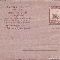 Sellos: MARRUECOS AEROGRAMA JINETE Y AVION 1949 (EDIFIL Nº 1) NUEVO. BONITO Y RARO ASI.. Lote 67349417