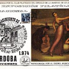 Sellos: CARTEL: 1974 CORDOBA. VII EXPO. FILATELICA / I CENTENARIO DEL NACIMIENTO DE JULIO ROMERO DE TORRES . Lote 67411269