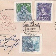 Sellos: PINTURA VELAZQUEZ III CENTENARIO 1961 (EDIFIL SH 1344/47) EN SOBRE PRIMER DIA DE ARRONIZ. RARO ASI.. Lote 68068981