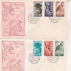 Sellos: FERNANDO POO AVES 1964 FAUNA (EDIFIL 226/34) EN TRES SPD DEL SERVICIO FILATELICO DE CORREOS. RAROS.. Lote 68692137