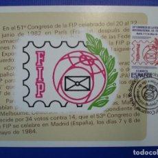 Sellos: 53 CONGRESO FEDERACION INTERNACIONAL DE FILATELIA 1984 - EDIFIL 2755 - TARJETA MAXIMA ..R-3869. Lote 68860577