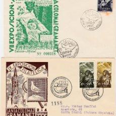 Sellos: LOTE 2 MATASELLOS DE SANTA COLOMA DE GRAMANET 1956-1962. Lote 69632605