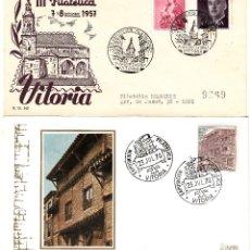 Sellos: LOTE 2 MATASELLOS DE VITORIA 1957-1970. Lote 69640941