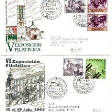 Sellos: LOTE 2 MATASELLOS DE SEGOVIA 1964-1965. Lote 69641445