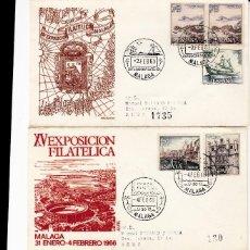 Sellos: LOTE 2 MATASELLOS DE MÁLAGA 1965-1966. Lote 69641917
