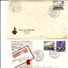Sellos: LOTE 3 MATASELLOS DE BILBAO 1964-1965-1984. Lote 69642517